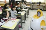 Robot Teacher (Credit: Google images)