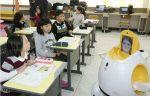 Robot Teacher (Credit: Google images)