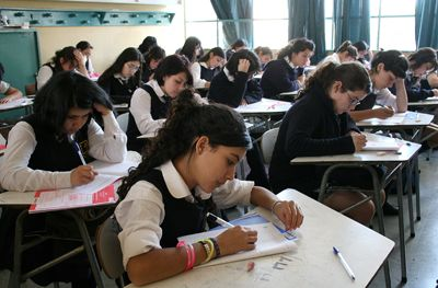 Chilean students (Google images)